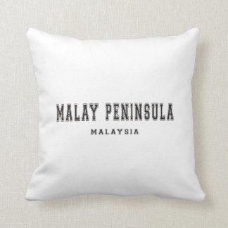 マレー半島マレーシア クッション