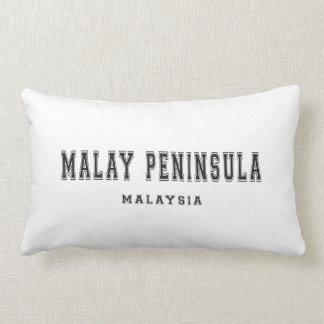 マレー半島マレーシア ランバークッション