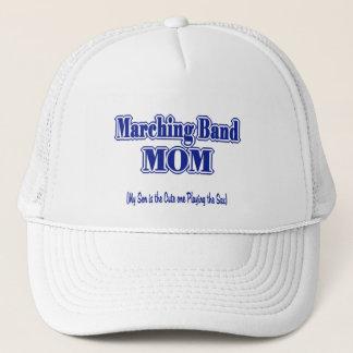 マーチングバンドのお母さんのサクソフォーン キャップ