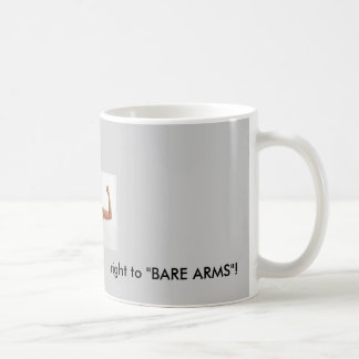 ミシェールオバマ-裸の腕のマグ コーヒーマグカップ