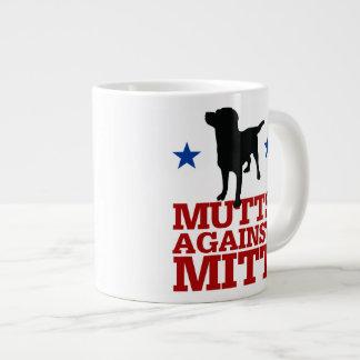 ミットに対する雑種犬 ジャンボコーヒーマグカップ