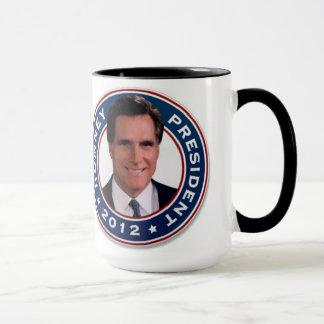 ミット・ロムニーの大統領のマグ マグカップ