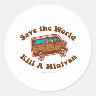 ミニバンを殺して下さい ラウンドシール