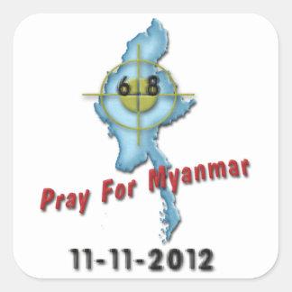 ミャンマーのために祈って下さい スクエアシール