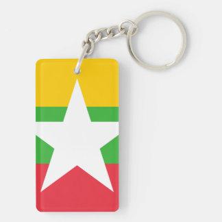 ミャンマーの国民の世界の旗 キーホルダー