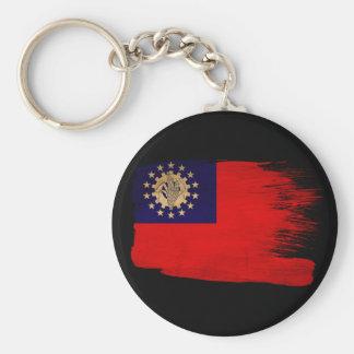 ミャンマーの旗 キーホルダー
