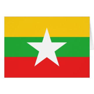 ミャンマーの旗Notecard カード