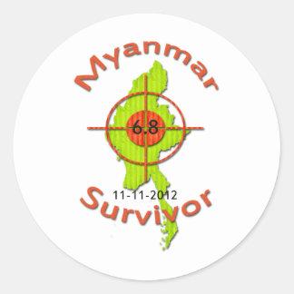 ミャンマーの生存者6.8の地震11-11-2012 ラウンドシール