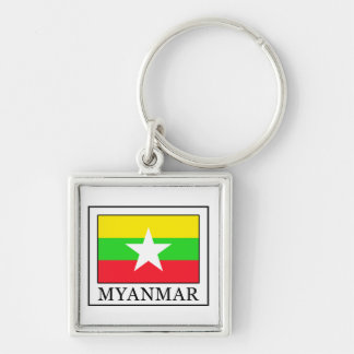ミャンマー キーホルダー