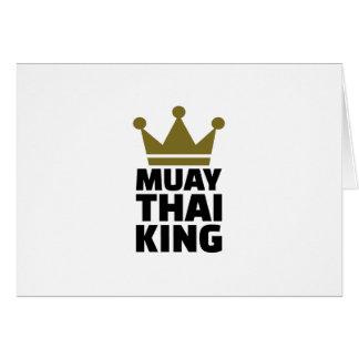 ムエタイ王 カード