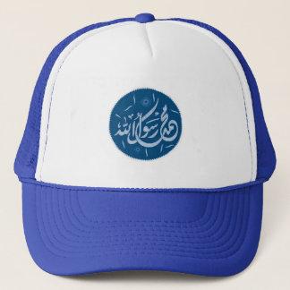 ムハマドのrasoolのアラーのイスラム教の帽子 キャップ