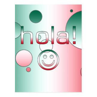 メキシコギフト: こんにちは/Hola + スマイリーフェイス ポストカード