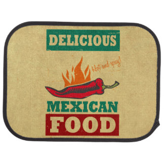 メキシコ食糧 カーマット