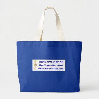 メシア的なシールを持つヘブライの大きいトートWWJD ラージトートバッグ