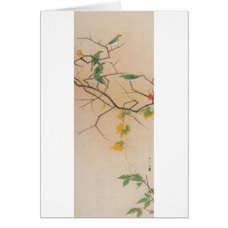 メジロ、速水御舟、日本のな白目、Gyoshūの日本芸術 カード