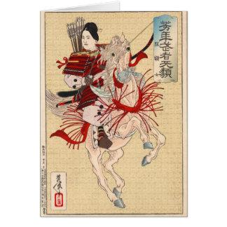 メスの戦士Hangaku カード