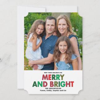 メリーで、明るい休日の願い クリスマスカード