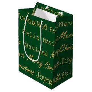 メリークリスマスのタイポグラフィのNoel Navidadの金ゴールドの緑 ミディアムペーパーバッグ