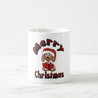 メリークリスマスのビーグル犬 コーヒーマグカップ