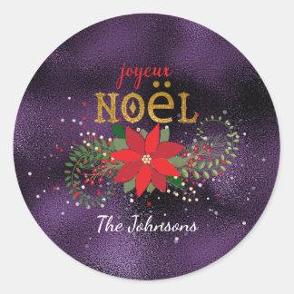 メリークリスマスのフランスのな紫色のプラムガラス ラウンドシール