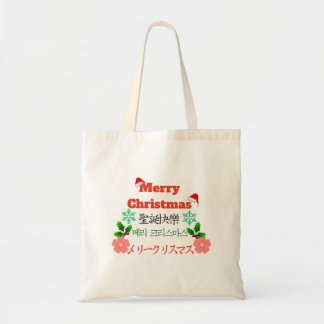 メリークリスマス トートバッグ