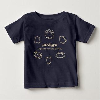 【メンダコ (ベージュ)】 Japanese pancake devilfish (Beige) ベビーTシャツ