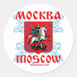 モスクワГербМосквы ラウンドシール