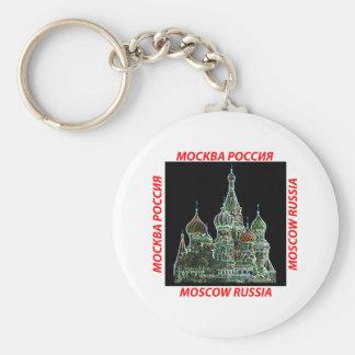 モスクワのネオン キーホルダー
