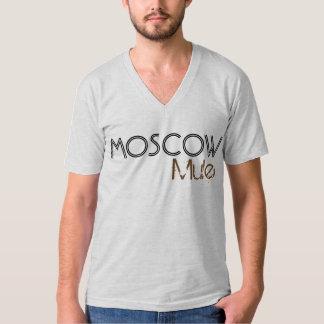 モスクワのラバのお気に入りのな飲み物のTシャツ Tシャツ