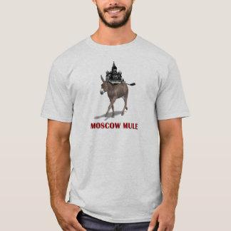 モスクワのラバ Tシャツ