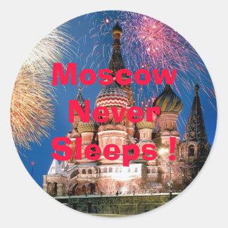 モスクワは決して眠りません! ラウンドシール