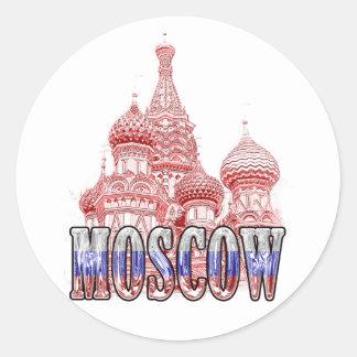 モスクワ ラウンドシール