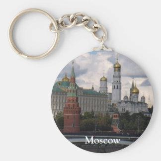 モスクワ、ロシアののクレムリンkeychain キーホルダー