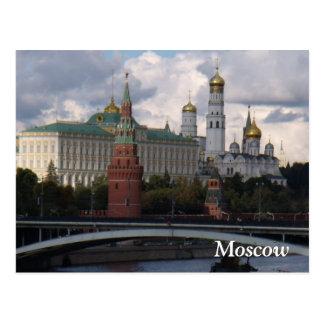 モスクワ、ロシア; クレムリンの郵便はがき ポストカード