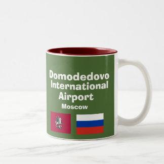 モスクワDomodedovo*の国際空港DMEのマグ ツートーンマグカップ