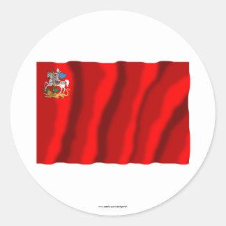 モスクワOblastの旗 ラウンドシール