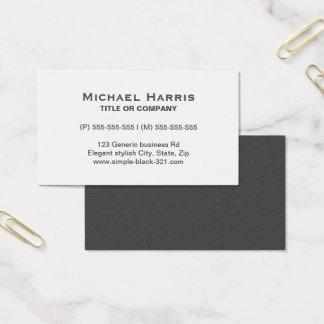 モダンでシンプルでエレガントで白い灰色の名刺 名刺