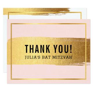 モダンなバー(ユダヤ教の)バル・ミツバーはピンクのブラシをかけられた金ゴールド感謝していしています カード