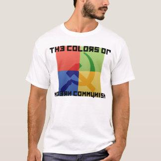 モダンな共産主義 Tシャツ