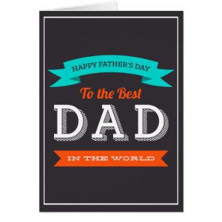 モダンな父の日のタイポグラフィのデザイン グリーティングカード