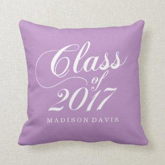 モダンな薄紫|の卒業 クッション