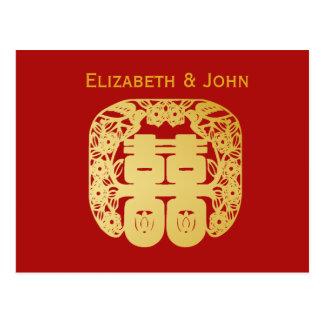 モダンな金ゴールドの倍の幸福の結婚式第40 ポストカード