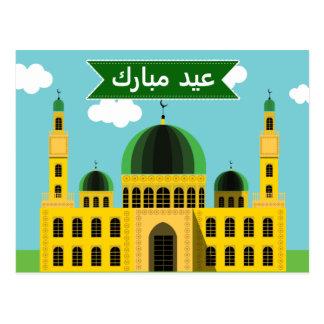 モダンな黄色緑のモスクEidムバラク ポストカード