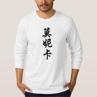 モニーク Tシャツ