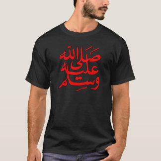 モハメドの平和は彼にあります Tシャツ