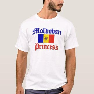 モルドバのプリンセス Tシャツ