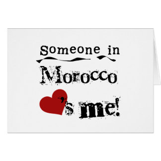 モロッコの誰かは私を愛します カード