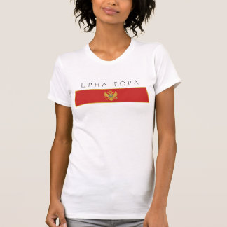 モンテネグロの国旗の国家の記号 Tシャツ
