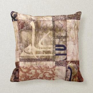 モンドリアンのアラビア書道の装飾用クッション クッション
