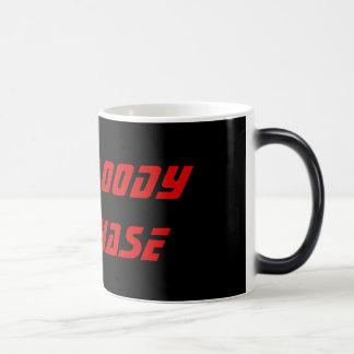 モーフィングマグカップ